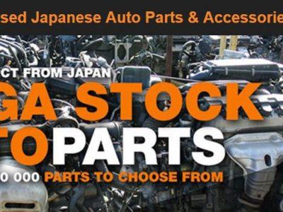 Autoparts.beforward.jp