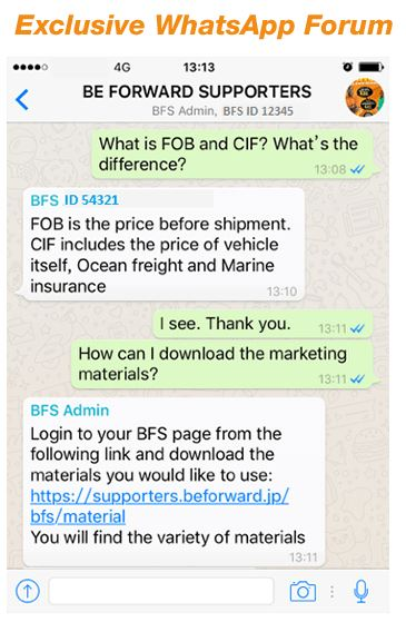 BFS WhatsApp Group – Supporters-blog