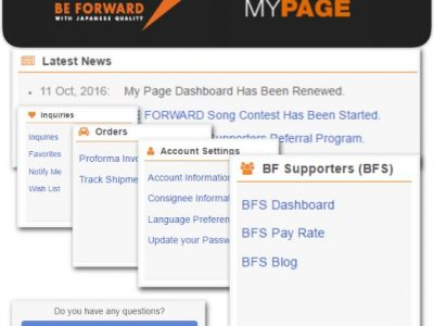 """""""My Page"""" Has Been Updated! Check out the new Design of your BE FORWARD Dashboard"""