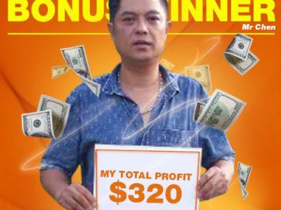 February Campaign 3rd Bonus Winner: Yichen Chen