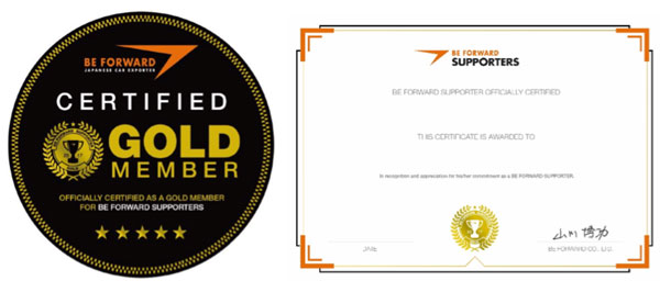 BFS_Gold-Members_Certificate