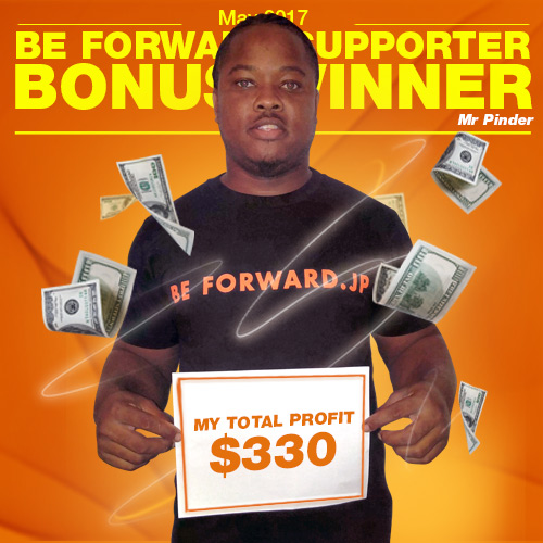 Khamaron-Pinder-3rd -Winner-BFS-ID-135950-(Bahamas)-$330-_-facebook-ad-500-x-500