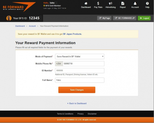 Your Reward Payment Information
