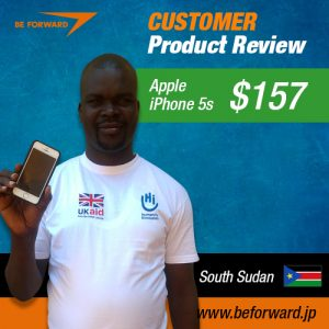 iPhone 5s $157 South Sudan_ facebook ad 500 x 500