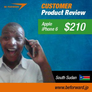 iPhone 6 $210 South Sudan _ facebook ad 500 x 500