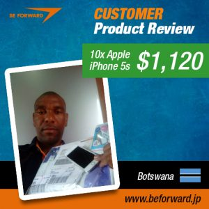 10pcs-of-Apple-iPhone5s-16GB-Silver-4inch-$1120-Botswana_BFSID949213Martin-Dururu2_-facebook-ad-500-x-500Review4no2