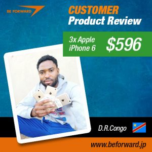 3pcs-of-Apple-iPhone6-16GB-Gold-4.7inch-$596-D.R.Congo_BFSID678376BOB-DENARDMANDONGO1-_-facebook-ad-500-x-500Review4no1