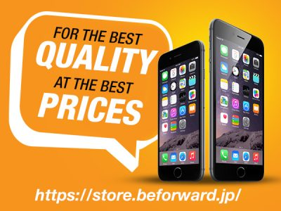 <b>For the BEST QUALITY at the BEST PRICES <br /> from BE FORWARD</b>