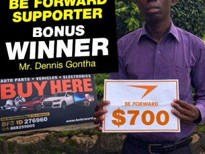 <b>January Campaign 2nd Bonus Winner:<br />  Dennis Gontha</b>