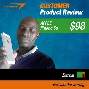 Hendrix Shalupa ① iphone5s_$98--Zambia