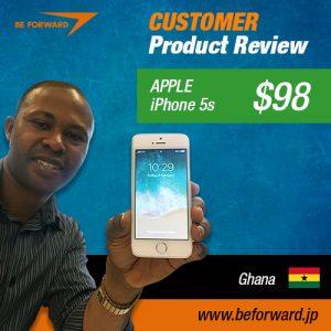 Apple-iPhone5s--$98--Ghana_-facebook-ad-500-x-500