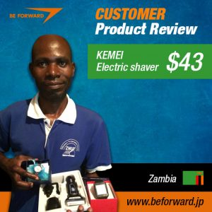 Electric-mens-shaver--$43-Zambia_-facebook-ad-500-x-500