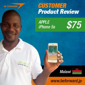 Emmanuel Lusinga  Apple-iPhone5s-$75--Malawi-_-facebook-ad-500-x-500