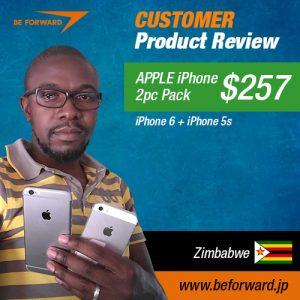 MARSHAL REDDELL MAREYA iPhone-Pair-Pack-Apple-iPhone6・Apple-iPhone5s-$257-Zimbabwe
