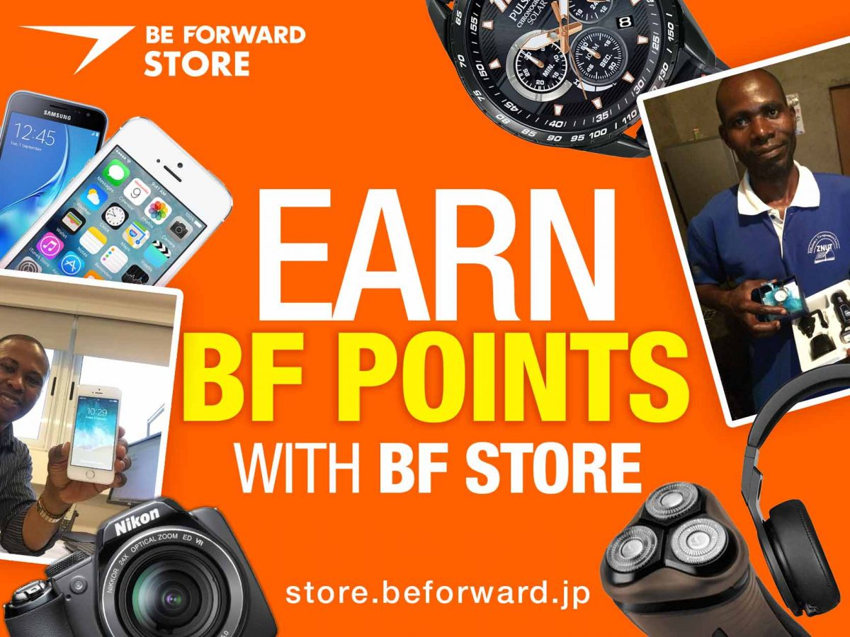 <b>Reviews from BF SUPPORTERS who recently enjoyed shopping at BE FORWARD Electronics & Auto parts!(5)</b>
