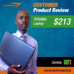 MORGAN BANDA TOSHIBA-dynabook-Satellite-B453 $213-Zambia-facebook-ad-500-x-500