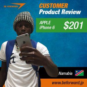 Ben Hailaula Apple-iPhone6-16GB--$201 Namibia_-facebook-ad-500-x-500