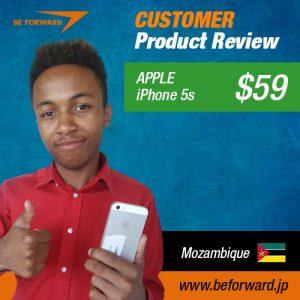 Clinton Kampango Apple-iPhone5s-$59--Malawi-_-facebook-ad-500-x-500