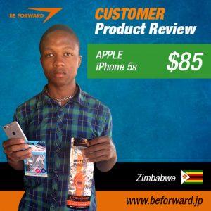 Bright Magocha Apple-iPhone5s-16GB $85 Zimbabwe_-facebook-ad-500-x-500
