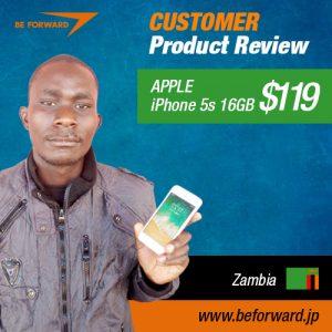 LIMITED BANDA Apple iPhone5s 16GB $119 Zambia_-facebook-ad-500-x-500
