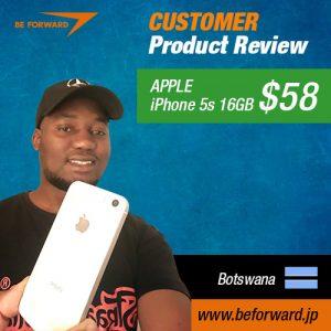 Lebani Morapelo Apple-iPhone5s-16GB--$58 Botswana_-facebook-ad-500-x-500