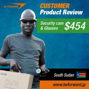 Duku Benaiah security-camera-glasses---$-454-South-Sudan_-facebook-ad-500-x-500