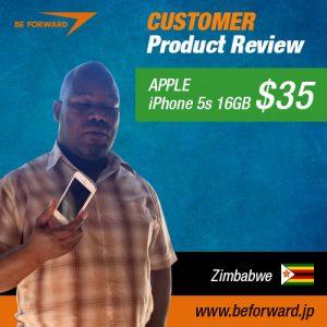 Lookias Apple-iPhone5s-16GB--$35 Zimbabwe_-facebook-ad-500-x-500