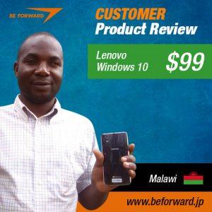 Sunday Israel Lenovo-Windows-10-Mobile-smartphone $99--Malawi_-facebook-ad-500-x-500