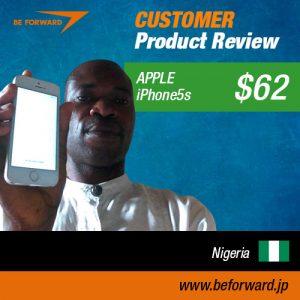 Sunday Israel Apple-iPhone5s-16GB---$62-Nigeria_-facebook-ad-500-x-500