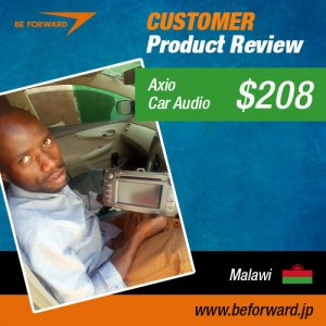 BFS ID 269581 FITINA MWASENGA Car-Audio-TOYOTA-Corolla-Axio-2007