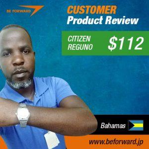 Dexter Hubert Rahming CITIZEN-mens-watch-REGUNO-$112-Bahamas_-facebook-ad-500-x-500