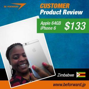 Samuel Tunduwani iPhone6-64GB--$133