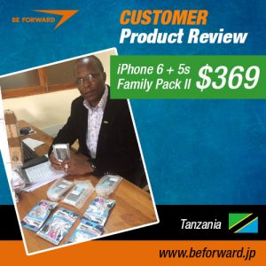 Tanzania-iPhone6-iPhone-5s-Family-Pack-II-$369-500-x-500
