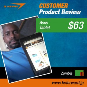 Zambia-Tablet-ASUS-$63-500-x-500